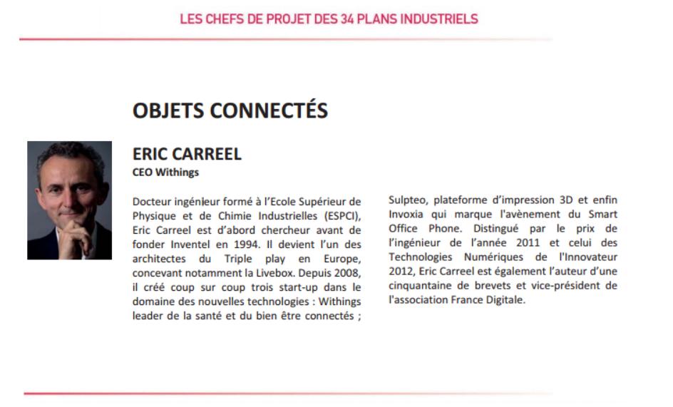Eric-Careel
