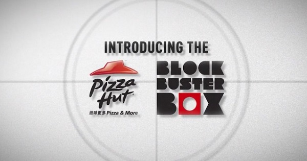Pizza-Hut-Blockbuster-Box