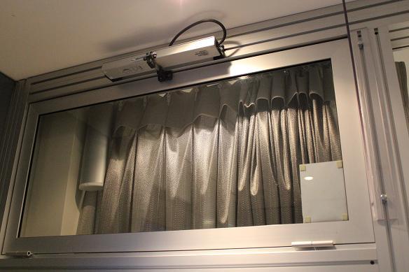 Somfy les produits pour l 39 automatisation de la maison for Fenetre ouverture basculante