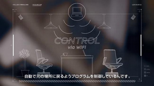 chaise-autonome-nissan-wifi