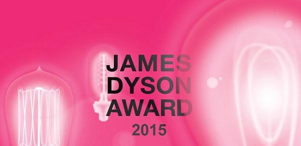 dyson-awards-2015-logo