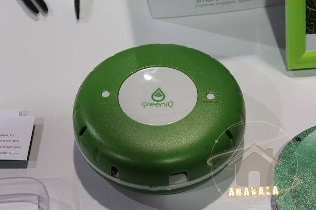 greenIQ-centrale