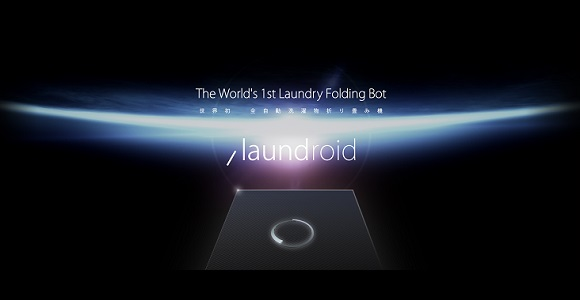 laundroid_entete
