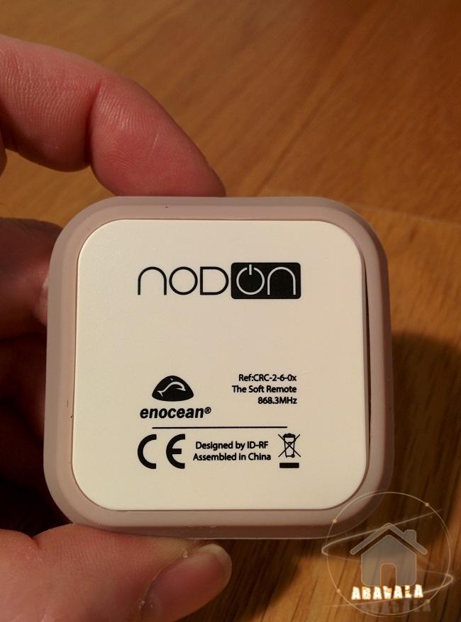 nodon-soft-remote-dos